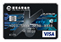 Dual Bank Logo Credit Card Merchant Offers