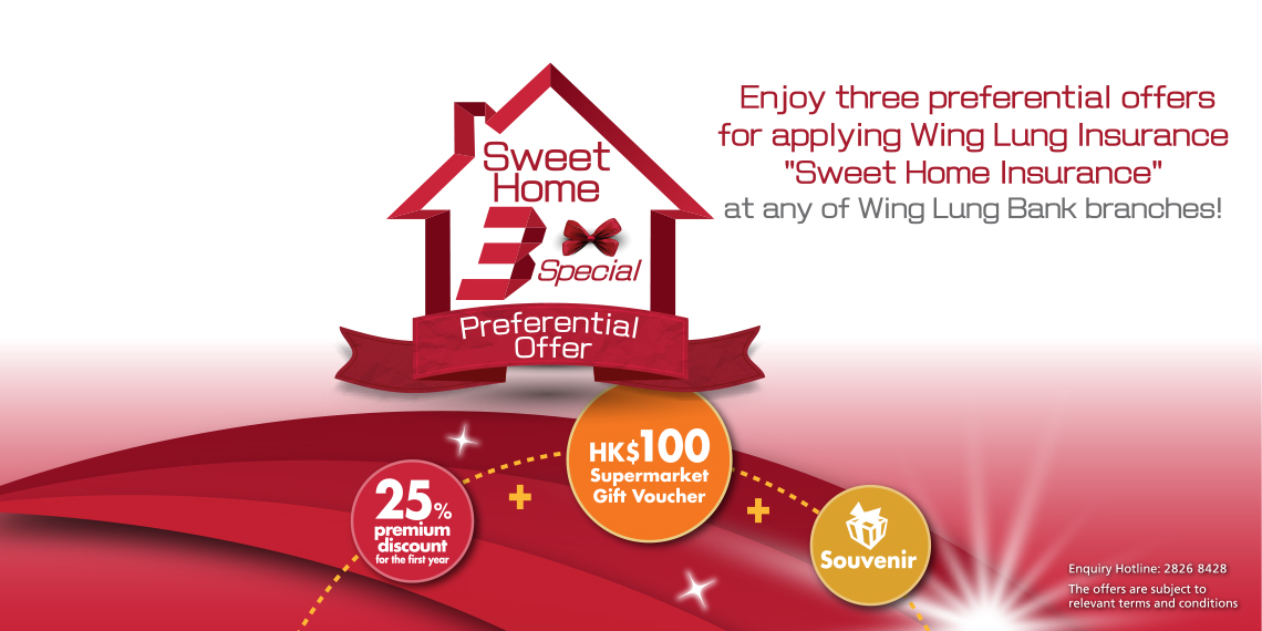"Wing Lung Insurance ""Sweet Home Insurance"" Promotion"