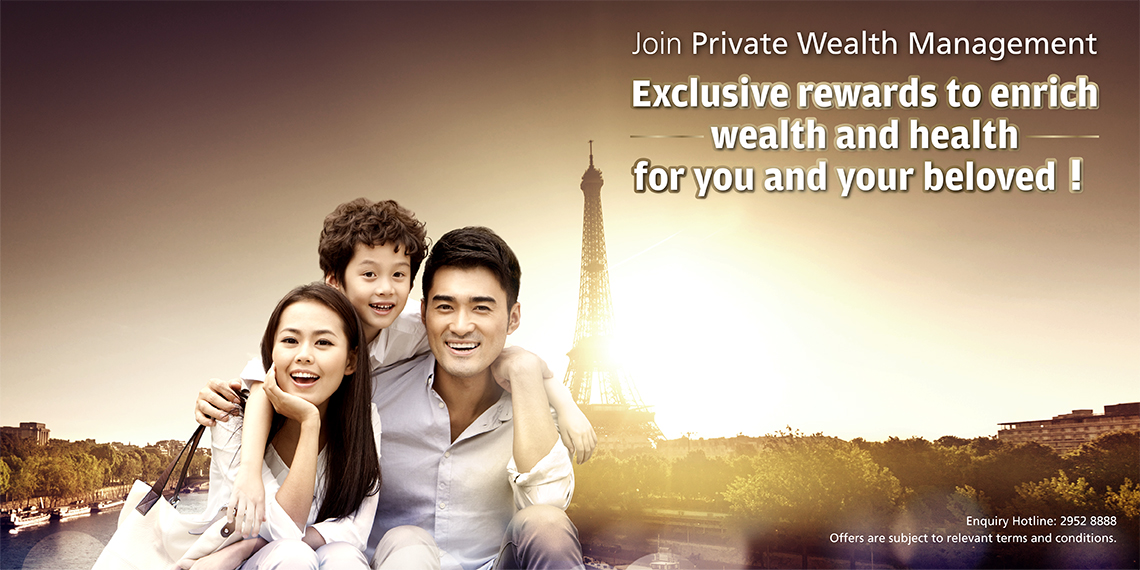 Join Private Wealth Management, execlusive rewards to enrich wealth and health for you and your beloved!