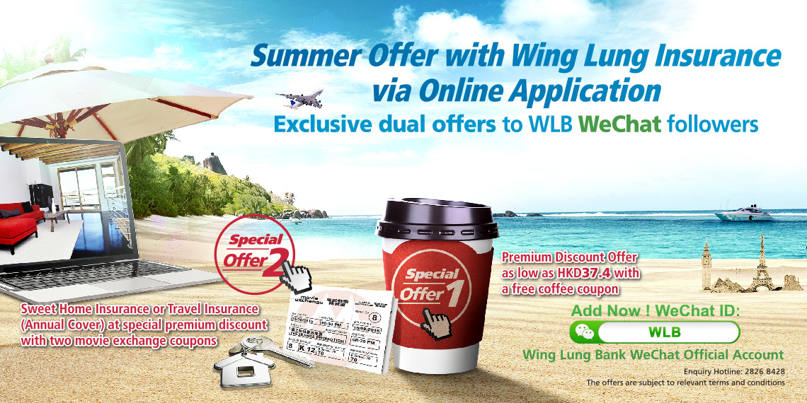 Summer Offer with Wing Lung Insurance via Online Application
