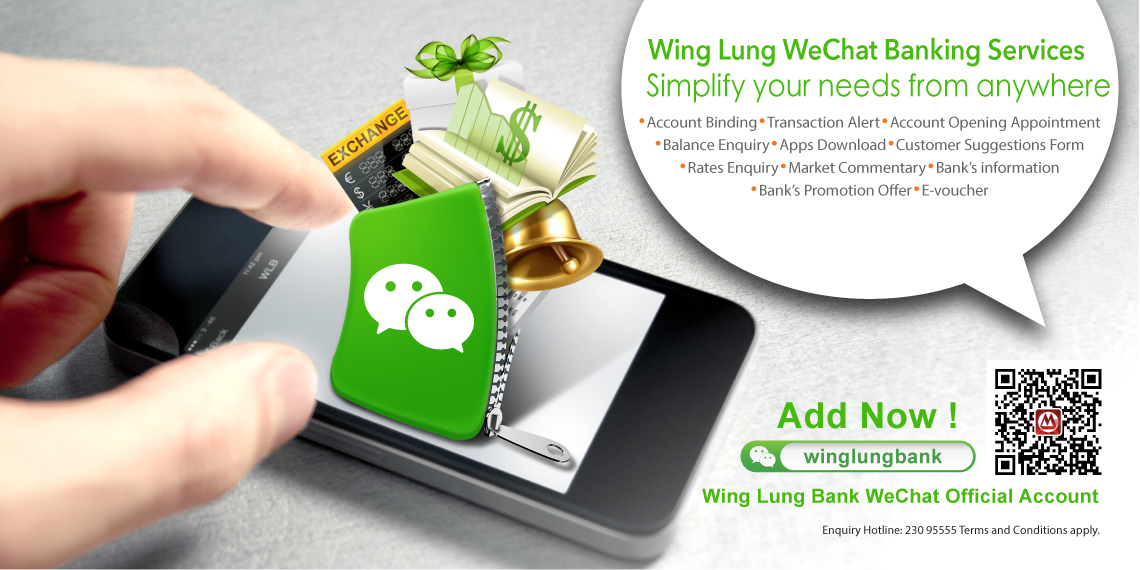 Wing Lung WeChat Banking Services