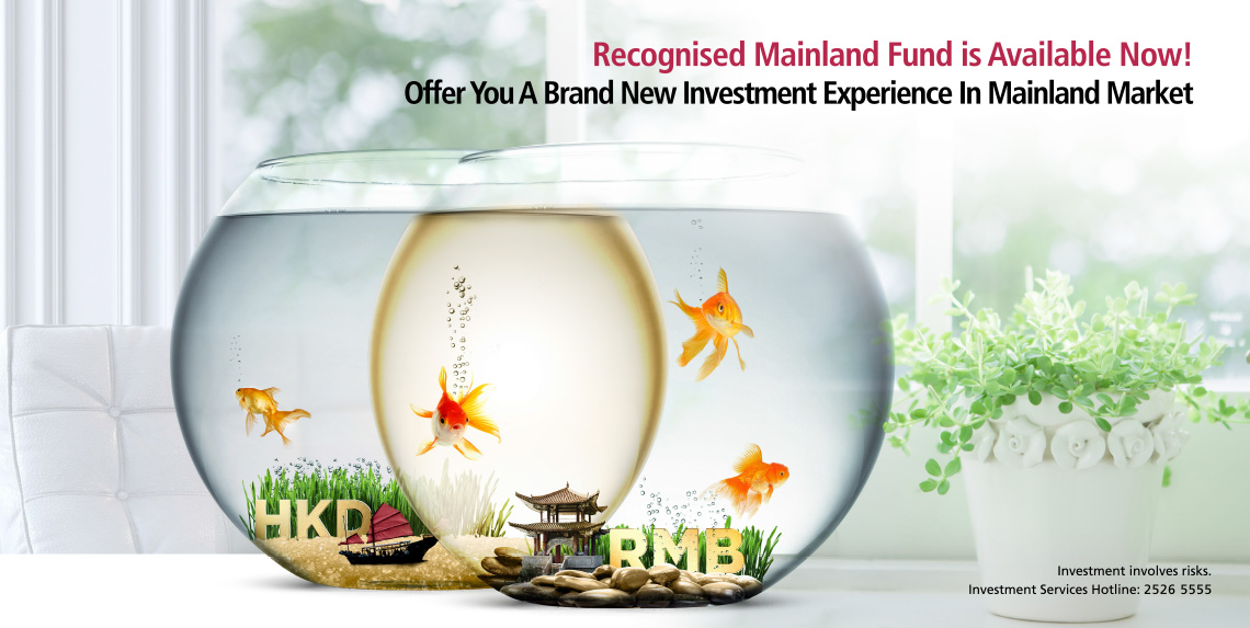 Recognised Mainland Fund is Available Now! RMB Funds Subscription Fee as low as 1%