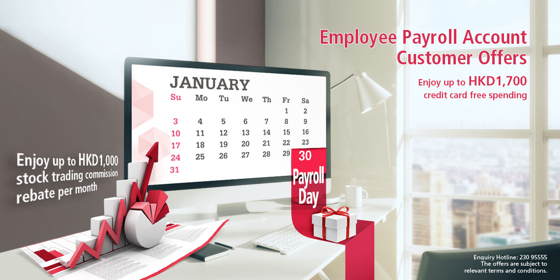 """Employee Payroll Account Customer"" Offers"