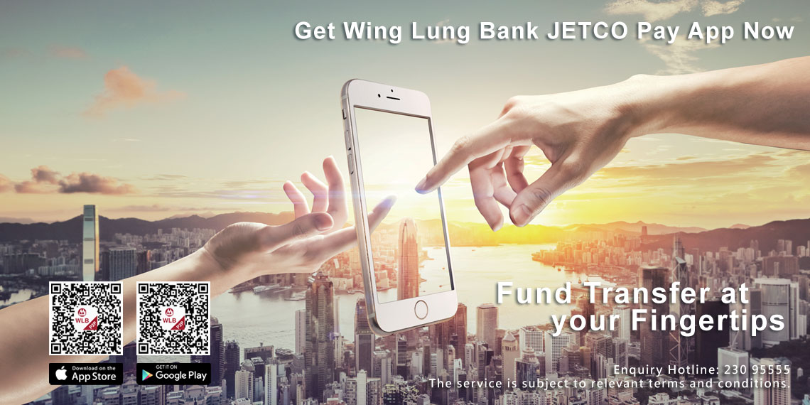 Wing Lung Bank JETCO Pay Fund Transfer Services