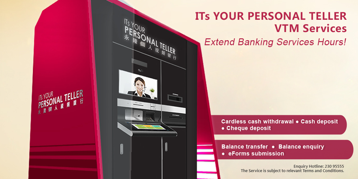 VTM - ITs YOUR PERSONAL TELLER