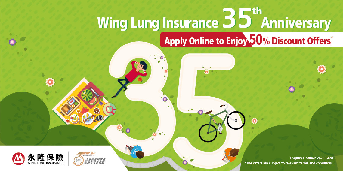 "Apply Wing Lung Insurance ""Travel Insurance"" via online channels"
