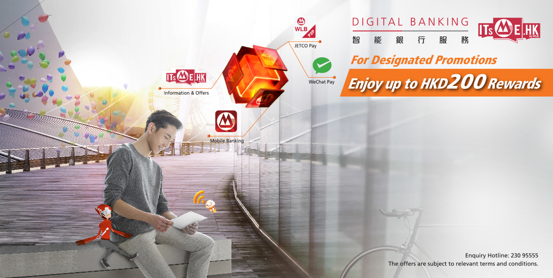 Wing Lung Digital Banking Services Promotion