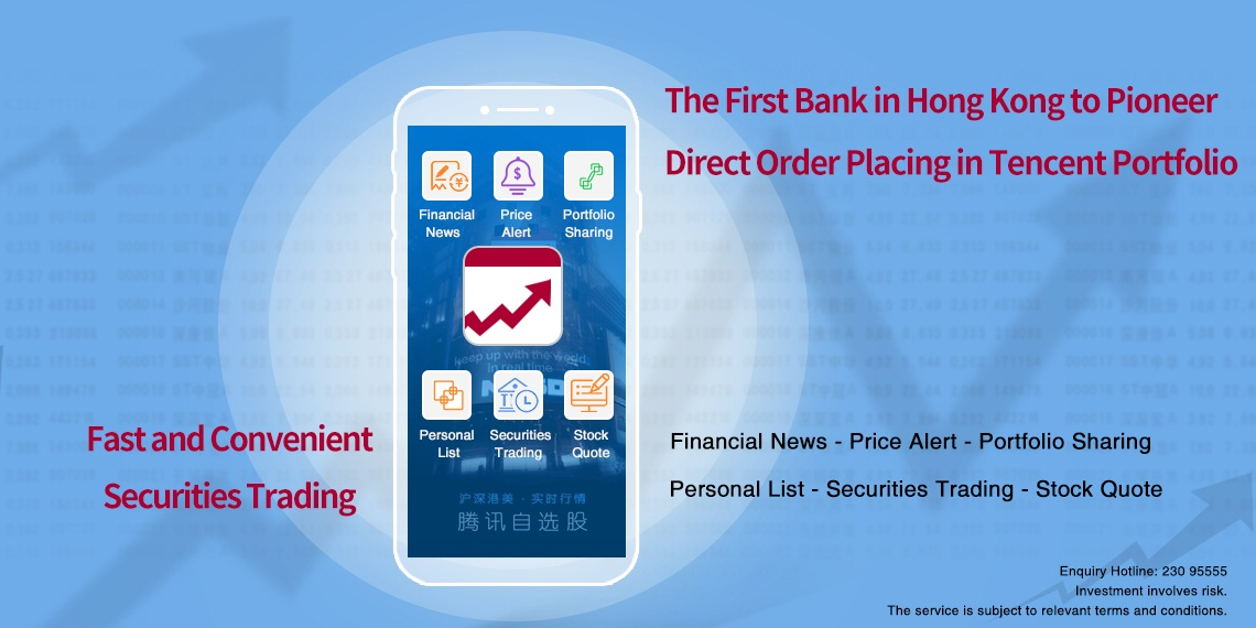 The First Bank in Hong Kong to Pioneer Direct Order Placing in Tencent Portfolio  Try Now to enjoy its offer!
