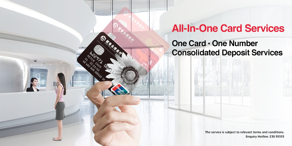 CMB Wing Lung All-In-One Card Services