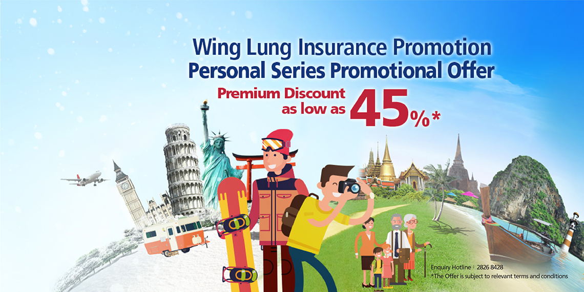 Personal Series Promotion Offer