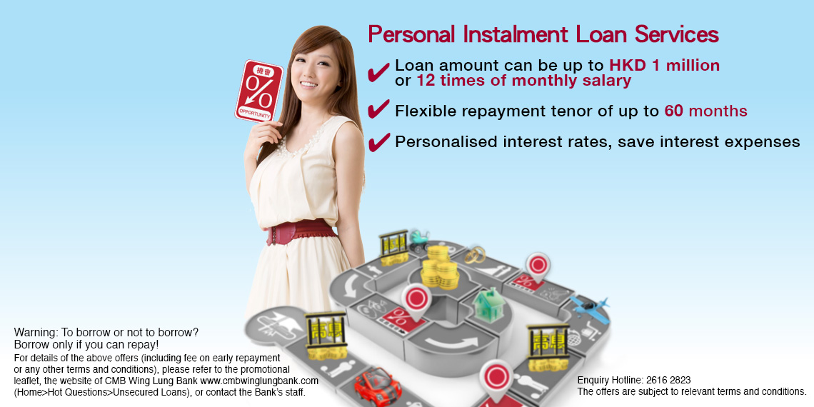 CMB Wing Lung Personal Instalment Loan Services
