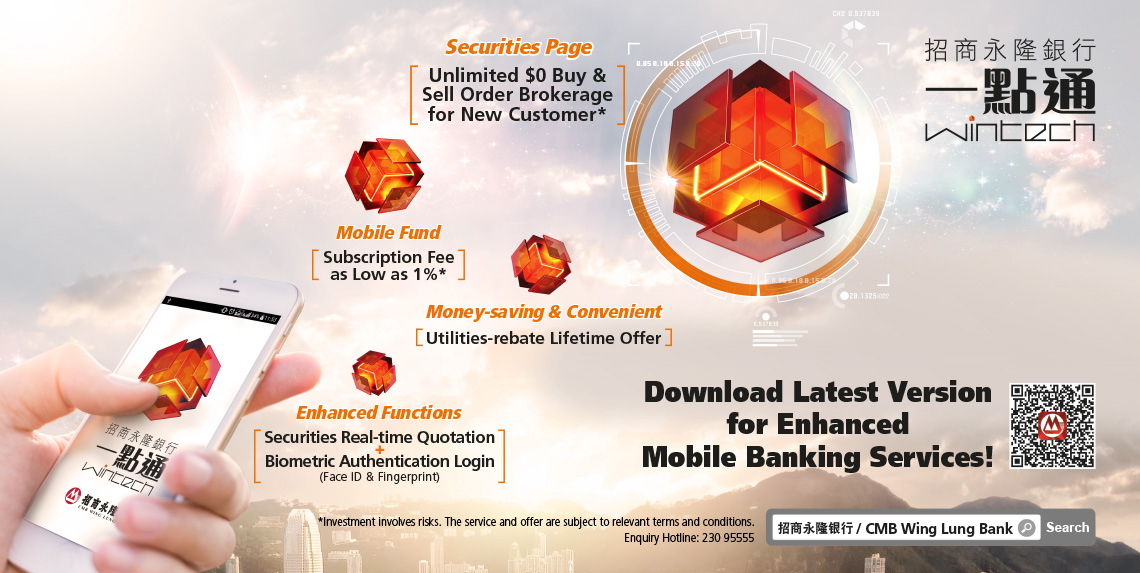 Enjoy the Enhanced Mobile Banking Services with CMBWLB Wintech New 3.0 Version