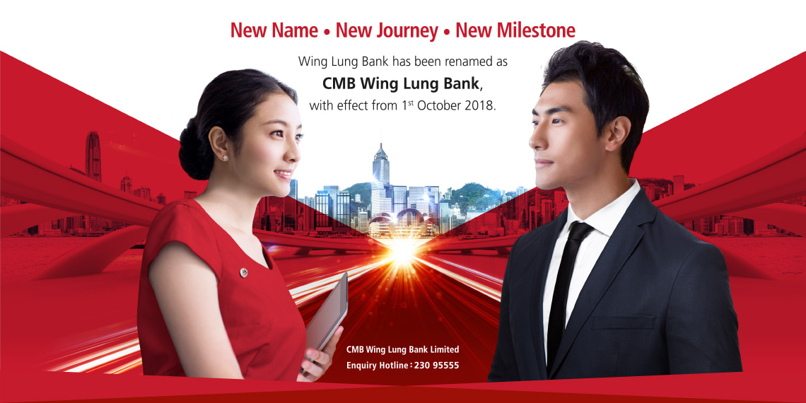 CMB Wing Lung Bank