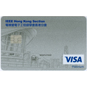 The Instituite of Electrical and Electronics Engineers Hong Kong VISA Platinum Card