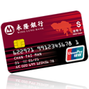New Wing Lung Chip-based ATM Card
