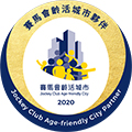 city_partnership_scheme_sticker