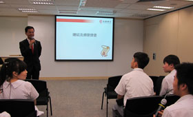 Mr. Derek Chung, Assistant General Manager of the Bank answered students' questions about the banking industry.