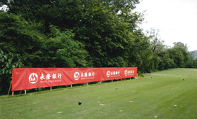 The Bank placed banners at the venue to show support for the participants of The 29th Cup of Kindness Charity Day of The Hong Kong Golf Club.