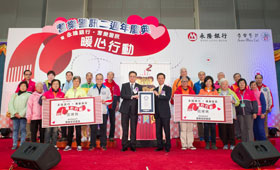 Mr. Lo Wai Chung, Commissioner of Police and Mr. Derek Chung, Assistant General Manager & Head of Retail Banking of Wing Lung Bank, received the certificate together with the senior citizens.
