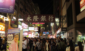 Our Mongkok Branch's neon signs at Sai Yeung Choi Street before and after the event.