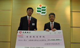Mr. ZHU Qi (left), Chief Executive Officer of Wing Lung Bank, presented the cheque to Professor Stephen Cheung Yan-leung, President of HKIEd.