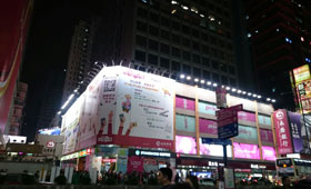 Outdoor billboard spot lights at Wing Lung Bank Centre in Mong Kok before & after the event.