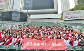 Staff of our Bank and their family members took a group photo before they started the Walk.